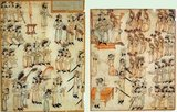Enthronement of a Mongol ruler. Illustration from Rashid-al-Din's Jami' at-tawarih, 1st quarter of 14th century.